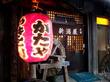 東十条「新潟屋」で美味しくてリーズナブルなもつ焼きをいただきます