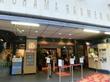 横浜旅行② ~新横浜ラーメン博物館~