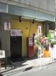 中華そば いづる【弐】 ~旧ラーメン二郎系の店と『おおぜき中華そば店』で修業した店主の作る「煮干しそば」+「焼豚」~