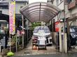長尾東町に「ポン吉」ってポン菓子のお店ができてる