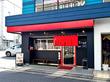 ⭐麺や市川商店 特製醤油らぁ麺⭐