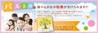 「そば重」津田駅前、手打ちそば・天ぷら・一品料理【お店みせて!】