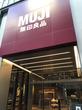 MUJI Diner(ムジダイナー)/モーニングに別料金のサラダバーを付けました!