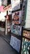 鎌倉で一番有名なコロッケ屋・鳥小屋♪