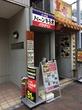 ●新宿三丁目タイ料理集中エリア最大規模を誇る「バーン・キラオ パラダイス」