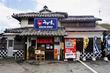 UDON HIRO(うどん ひろ)~スタンプラリーでカツ丼+ミニチャーシューうどん