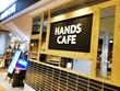 ハンズカフェ ウィング川崎店/東急ハンズがプロデュースするカフェで電車を眺めながらランチ★ランチは穴場?!
