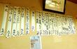 ながた@みやら製麺隣(神田小川町三丁目) これはビックリのお刺身