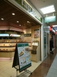 新宿 京王モール・BAKERY&CAFE タップハウス デニッシュが美味しいよ♪