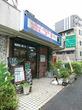 三ッ沢上町・POTETO(ポテト)エビフライに付く変わりタルタルソースが美味しい♪