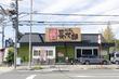 招提のにぎり長次郎の場所に以前あった回転寿司店の名前は何ボーイ?【ひらかたクイズ】