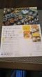 川崎日航ホテル 夜間飛行 チーズスイーツブッフェ