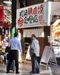 川崎鶏唐揚定食店/川崎駅東口より3分★鶏唐揚定食店でおひとりさまランチ、テイクアウトもOK!!!