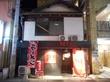 isemiya 527@松江 島根県松江市 深夜のみ営業の繁華街ど真ん中にあるラーメン店はハードルが高いです