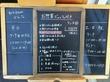 【三軒茶屋】かんなで「ちぃ」のかき氷