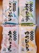 羽生結弦さんも日本のお米を食べて金メダル、ふるさと納税の最後の返礼品、新米20キロが到着‼️