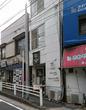 石川町・ HanaUta cafe カウンターでコーヒー♪