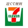 新潟一部・北陸限定「新潟県十日町市産なめこ蕎麦」(セブン-イレブン)