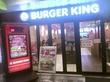 いつも同じもの。バーガーキング 京橋コムズガーデン店