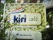 キリコレ2018 Kiri cafe #キリカフェ