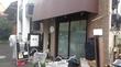 葛飾区立石(京成立石):洋食工房 ヒロ 2バーグ目