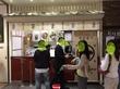 琵琶湖周辺の旅も終わり京都駅まで戻り「中村藤吉 京都駅店NEXT」で休憩