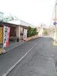 特別な日に食べたくなるのがうなぎ 大穀@埼玉県所沢市