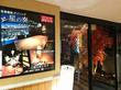1品のボリューム満点の夜景が見える個室ダイニング!星の奏 天王寺アポロビル店