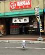 函館朝市の新名所、函館らーめん「かもめ」の前のカモメ