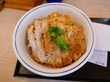 ★★☆かつや京成船橋店のカツ丼(梅)