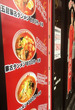 つけ麺、もりそば、ざる中華100杯 86杯目東京 台東区「蒙古タンメン中本 御徒町店」