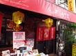 【ランチ】 じゃじゃ麺+焼餃子 元祖ぎょうざ苑 神戸市中央区栄町通2-8-11