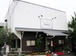 欧風ランチとbeer dinning Cocco 9月20日で閉店