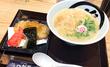 「天丼・らぁ麺 ハゲ天」銀座5丁目 ラーメンに本格派の天ぷらをトッピング!「胡麻豚骨らぁ麺」