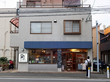 古本屋カフェ bookcafe sunnyday ring(ブックカフェ サニーデイリング) / 淵野辺