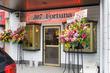 穂谷につくってた喫茶店「307 Fortuna」がオープンしてる
