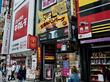 渋谷でハンバーグランチ480円(税込)という狂気!三浦のハンバーグ