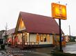 新オープン スープカレー ラマスパイス (Lama Spice)北海道スリランカ狂我国(きょうわこく)直伝、直系のスープカレー