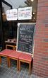 アーモンド直売所カフェ NANDES(ナンデス)のアーモンドバターが美味しいです♪(柏市柏)