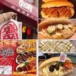岩手のソウルフードが楽しめる♪盛岡製パンが9月9日狛江に2号店グランドオープン!