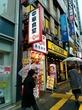 餃子が食べたくて 中華食堂一番館@渋谷
