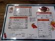 千葉県 市川市 市川  Smoky Monkey Hamburger &More (燻猿)