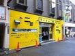 新宿「ラーメン二郎 歌舞伎町店」ラーメン+野菜増し+脂少し