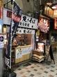 釜谷製麺@姫路駅前 おみぞすじ商店街 焼そば