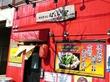 醤油ラーメン 名物肉増し名物ネギ増し【屋台ラーメン ばんらい屋】@京都市伏見区深草西浦町