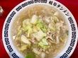 岐阜タンメン(東海市)-4 岐阜タンメンこんにゃく麺
