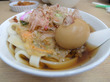 ジャンボきしめん+かきあげ、煮たまご/うどんのいなや自由ヶ丘店