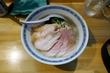 麺屋 弥栄★★☆鶏煮干そば@みのり台