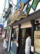 タイガー餃子軒 で中華料理