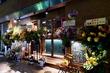 ワイン食堂パパン@八丁堀四丁目 今月十六日オープンの新店